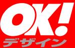 大阪でのホームページ更新・制作会社|OKデザイン