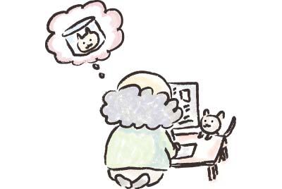 インターネット利用者の情報収集について